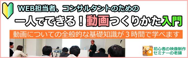1st_seminar