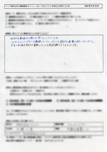 enq_150916_001