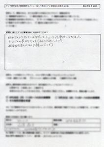 enq_150916_002